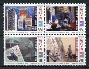 Macau-Macao-2018-MNH-Jornal-Ou-Mun-60th-Anniv-4v-Block-Newspapers-Stamps