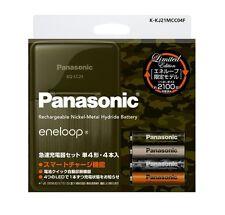 Ni-HM Charger Panasonic Eneloop AA Battery  AA Rechargeable Batteries 1900mAh