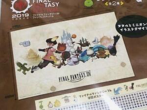 Final-Fantasy-XIV-FFXIV-Tataru-picnic-sheet-Tokyo-2019-Fun-festival-limited