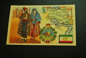 Vintage-Cigarettes-Card-IRAN-PERSIA-REGIONS-OF-THE-WORLD-COLLECTION