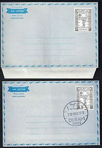 UAE DUBAI 1964 TWO AIR LETTERS FG 14 KESSLER K14 MINT & WITH FDC RARE