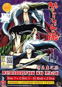 nura rise of the yokai clan live