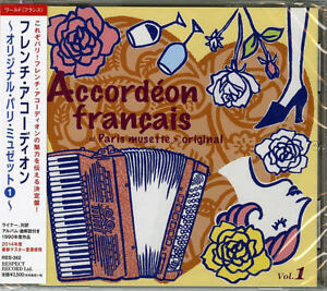 Details about V A -FRENCH ACCORDION PARIS MUSETTE 1-JAPAN CD F56