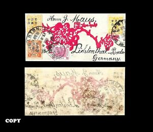 HONG-KONG-1882-1902-2C-ROSE-LAKE-RED-HAND-PAINTED-FLORAL-COVER-TO-GERMANY-COPY