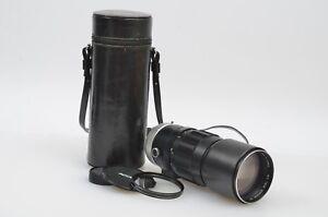 EXC-MINOLTA-MC-TELE-ROKKOR-HF-30cm-300mm-F4-5-LENS-CAPS-CASE-UV-GORGEOUS