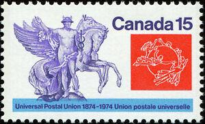 Canada-Scott-649-Mercury-and-Winged-Horses-VF-MNH-OG-18152