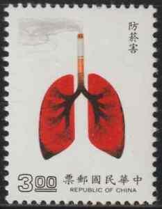 553-CHINA-TAIWAN-1989-ANTI-SMOKING-CAMPAIGN-SET-FRESH-MNH