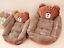thumbnail 1 - Cartoon-Animal-Frog-Bear-Pet-Cat-Small-Dog-Soft-Bed-House-S-XS-Brown-D01