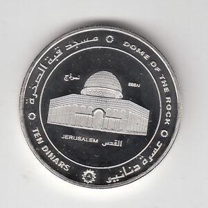 2014-PALESTINE-Commemorative-medal-034-DOME-OF-THE-ROCK-034-40mm-CU-NI-private-issue