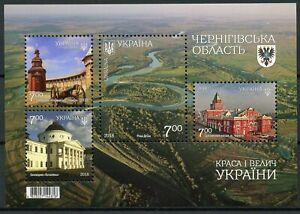 Ukraine-2018-MNH-Chernihiv-Oblast-Region-4v-M-S-Architecture-Tourism-Stamps