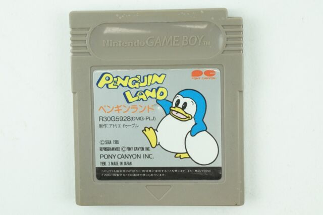 PENGUIN LAND GB PONY CANYON Nintendo Gameboy From Japan