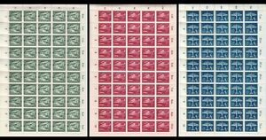 SALE-Stamp-Germany-Sc-B252A-C-Sheet-1944-WWII-War-Era-Airmail-Focke-Condor-MNH