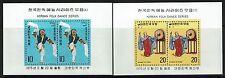 Korea SC# 937a and 938a, Mint Never Hinged, 937a tiny ink dot -  Lot 031917