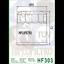 FILTRE-A-HUILE-MOTO-HIFLOFILTRO-KAWASAKI-ER-5-TWISTER-1999-PE-HF303