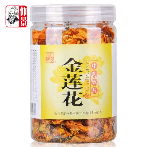 JinLianHua Trollflower Herb Tea Chinese Snacks Asian Food 花草茶中药材寒金莲花茶 仲景金莲花20g//瓶