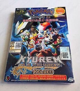 Pokemon The Movie 15 Kyurem Vs The Sword Of Justice Dvd Box Set