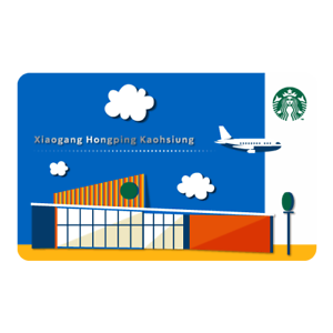 New 2020 Starbucks Coffee Taiwan Gift Card Xiaogang Hongping Airport 296 Ebay