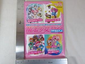 CARDCAPTOR-SAKURA-MADOKA-MAGICA-Mahoushoujo-Magazine-2011-Onona-Anime-Book-Japan