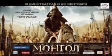 MONGOL Movie POSTER 20x40 Aliya Tegen Ao Tadanobu Asano Ying Bai Khulan Chuluun