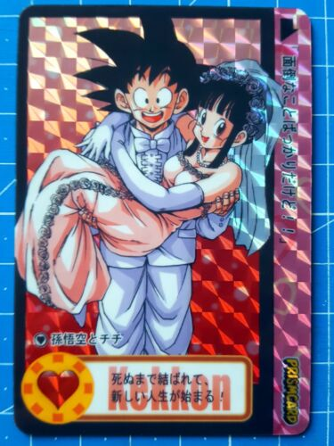 Youngjijii Custom Card PrismCard Goku et Chichi #2 Dragon Ball Fan Carddass