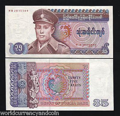 WITH TONE LOT 100 PCS 1 BUNDLE BURMA MYANMAR 1 KYAT 1972 P 56 AUNC+