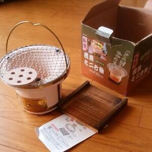 Shichirin-Yakitori-BBQ-Carbon-Parrilla-Barbacoa-Hibachi-Konro-165x160x135mm