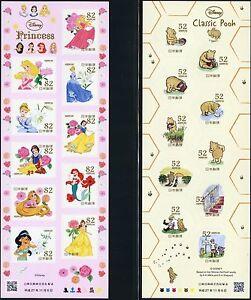 Japan-2015-Disney-Winnie-the-Pooh-Princess-Zeichentrickfiguren-7600-7619-MNH