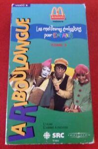 VHS-French-Movie-McDonalde-039-s-Presente-Les-Meilleurs-Emissions-pour-Enfants