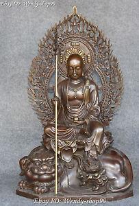 21-Pure-Bronze-Gilt-Tang-Seng-San-Zang-Ksitigarbha-Boddhisattva-Buddha-Statue