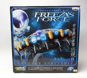 Dragon Ball Figure Ichiban Kuji Freeza Force Space Ship Plush Doll Son Goku JP