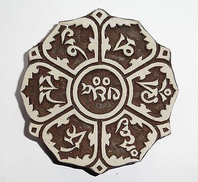 Tibetan Mantra Om Mani Padme Hum 10.5cm Indian Hand Carved Wooden Printing Block