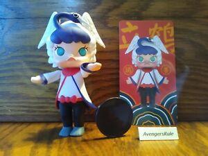 POP MART KENNYSWORK Molly Royal Animals Mini Figure Designer Toy Golden Dragon