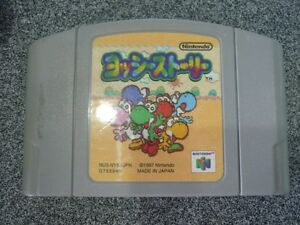 Nintendo-64-Yoshi-039-s-Story-Japan-N64-S