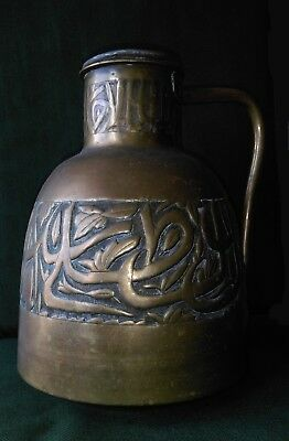 Ancien Bassin Avec Anse Orientale Calligraphie , Art Ottoman
