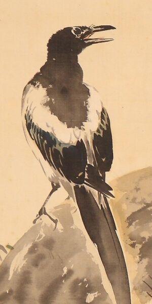 Bonito Picaza Japonés Pintura Colgante Rollo Antigüedad Avejentado Antiguo Pino Pájaro Superficie Lustrosa