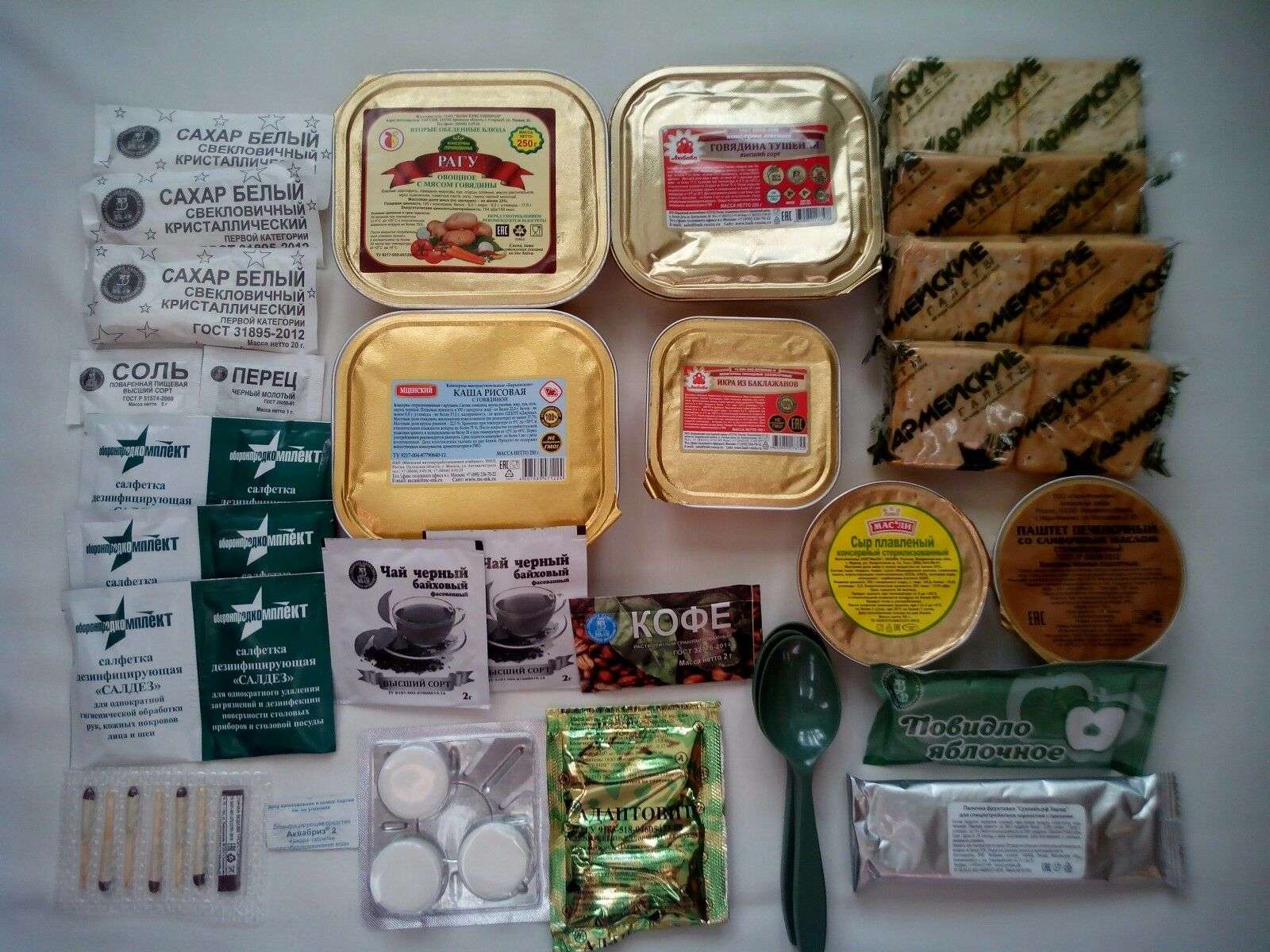 3 military in 1 Russia military 3 army food mre rations 063b2e