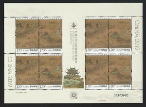 China-2019-12-Mini-S-S-World-Stamp-Expo-Exhibition