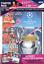 thumbnail 1 - 2020-21 Topps Champions League Sticker Starter Pack Supersize Album + 36 Sticker