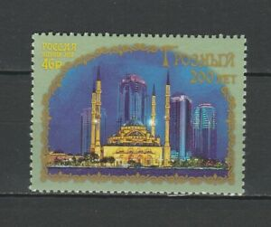 Russia-2018-Architecture-Mosque-Grozny-MNH-stamp