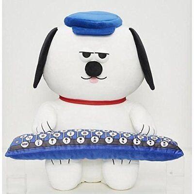 Bandai Peanuts OLAF PC Cushion Snoopy Plush Doll from Japan F//S