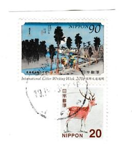 2-stamps-JAPAN