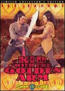 kid with the golden arm full movie online