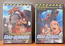 Dai-Guard Terrestrial Defense Corp  Vol 1 & 2  DVD  (1 New, I Like New)