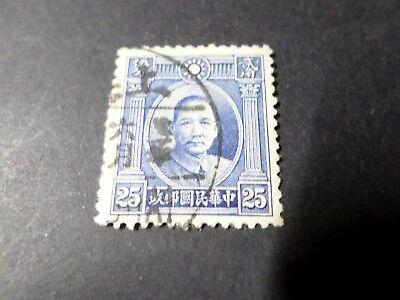 Entwertet China Sun Wen China Angenehm Zu Schmecken Vf Verwendet Briefmarke 1931 Briefmarke 226