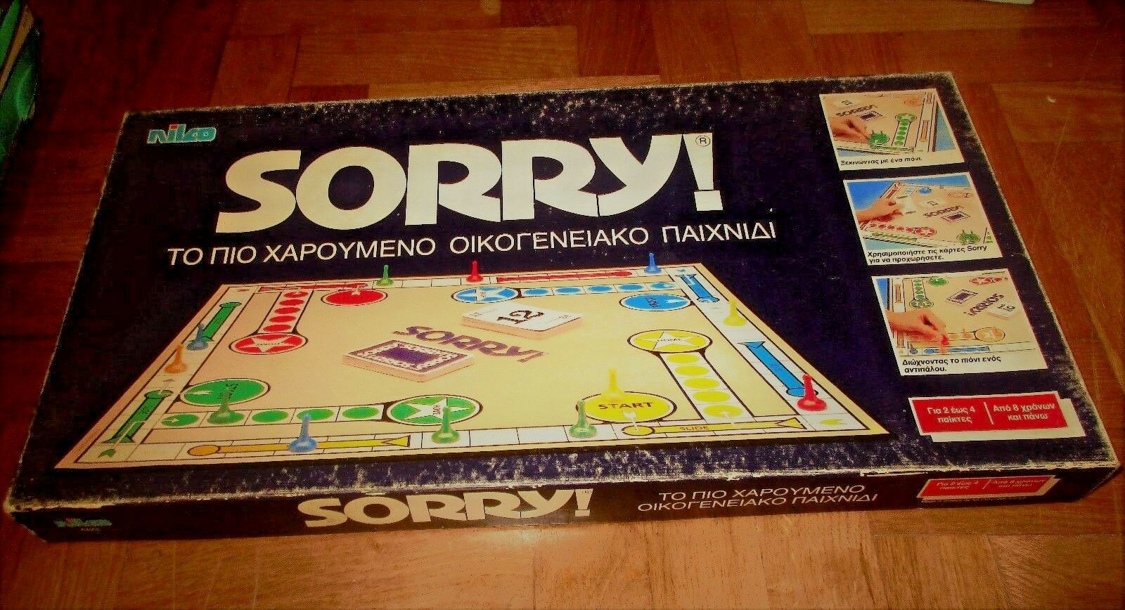 VINTAGE RARE GREEK EDITION BOARD GAME - SORRY - BY NILCO FROM 80s