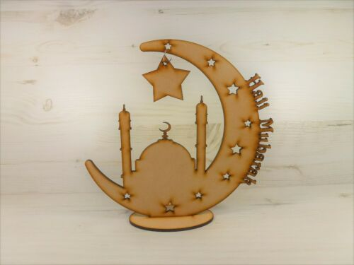 Sayings Plaque MOON MOSQUE Ramadan Mubarak Hajj Eid Umrah Happy MDF Muslim L1-7