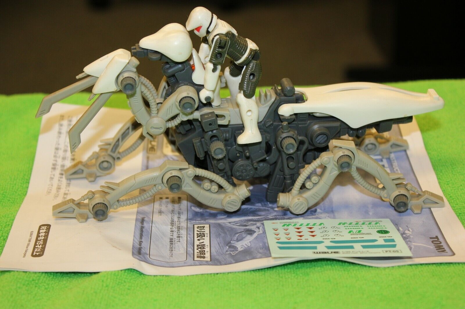 Zoids Limited Panzer Tier Dontress