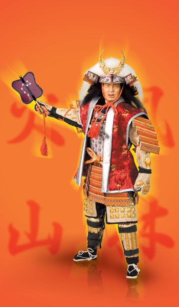 Japanese Samurai Takeda Shingen Int'l Version 1 6th Scale Action Figure by DID