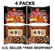 2pk HOT Fire Buldak + 2pk Jja Wang/Zha Wang Black Bean Sauce Korean Noodle Ramen