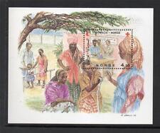 NORWAY MNH 1987 MS1003 NORWEGIAN RED CROSS IN SOMALIA MINISHEET